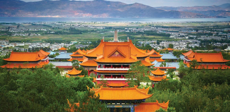 Dali Kina